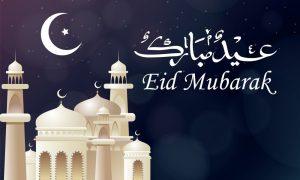 Eid ul Fitr 2020 EidGah – Erasmia